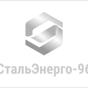 Сетка сварная оцинкованная, проволока ОК ГОСТ 3282-74 50х50х2,5 мм