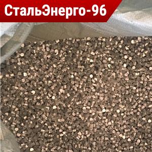 Алюминий вторичный в гранулах
