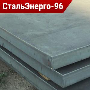 Нержавеющая плита 06ХН28МДТ